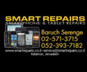 Smart Repairs - Smartphone Repairs and Tablet Repairs