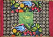 Debra Walk Designs - Unique Fabric Judaica and Wall Hangings