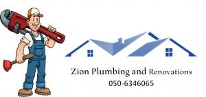 Zion Plumbing and Renovations