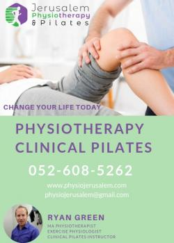 Jerusalem Physiotherapy and Pilates