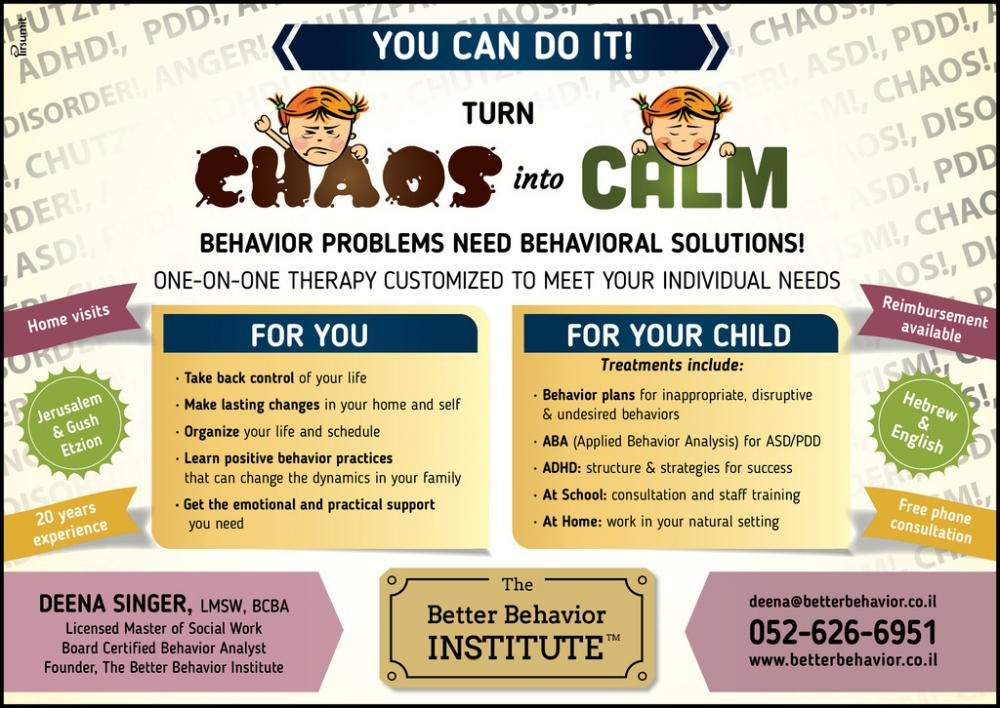 behavior therapy, aba parent training for kids families