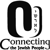 OU Israel Center