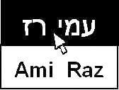 Ami Raz