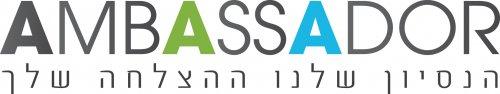 Ambassador Jerusalem