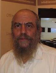 Shmuel Meyer