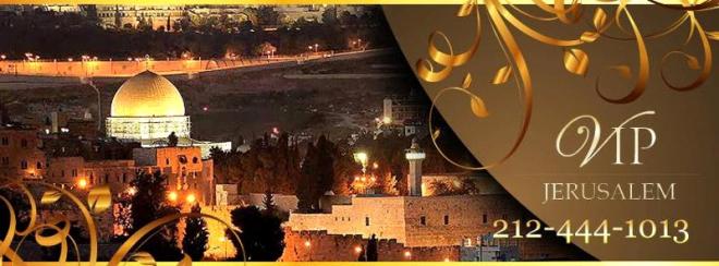 VIP Jerusalem
